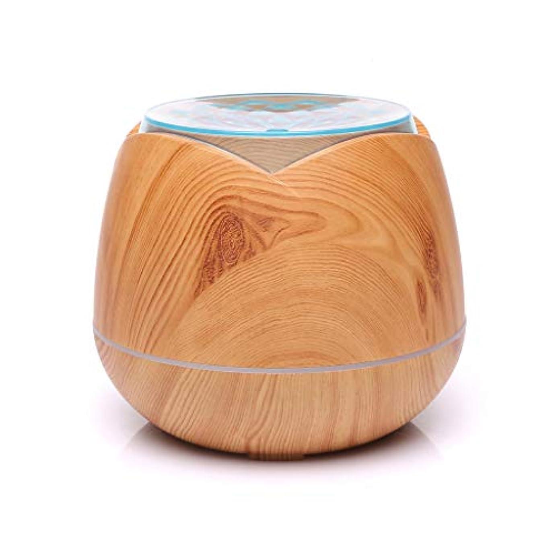 飢えた明快下向き涼しい霧の空気加湿器、家、ヨガ、オフィス、鉱泉、寝室のために変わる色LEDライトと超音波400ml - 木目 - (Color : Light wood grain)