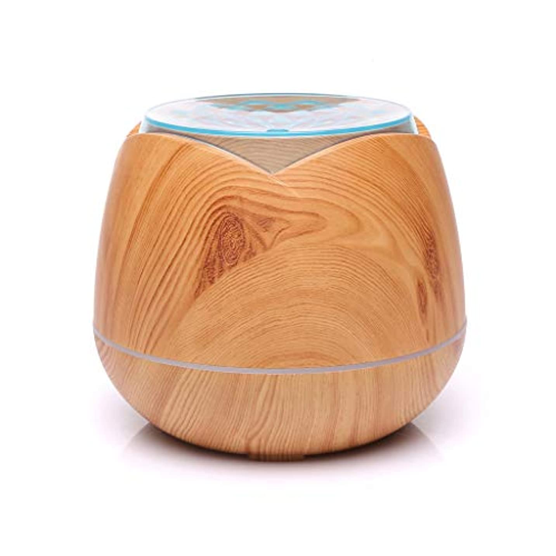 お茶矢五月涼しい霧の空気加湿器、家、ヨガ、オフィス、鉱泉、寝室のために変わる色LEDライトと超音波400ml - 木目 - (Color : Light wood grain)