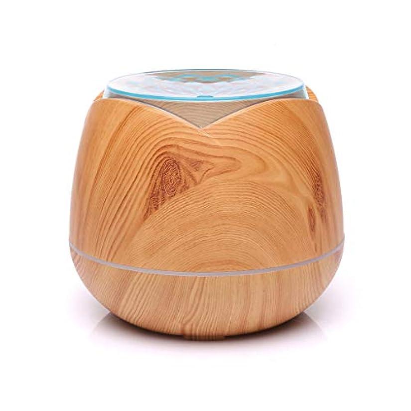 付添人セクタ付録涼しい霧の空気加湿器、家、ヨガ、オフィス、鉱泉、寝室のために変わる色LEDライトと超音波400ml - 木目 - (Color : Light wood grain)