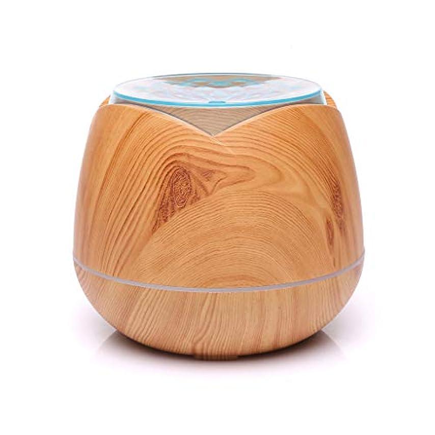 疑問に思うエステート取り出す涼しい霧の空気加湿器、家、ヨガ、オフィス、鉱泉、寝室のために変わる色LEDライトと超音波400ml - 木目 - (Color : Light wood grain)