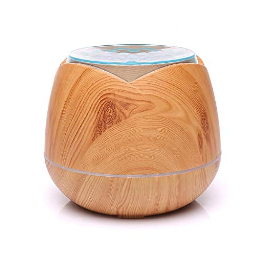 ネイティブボス知覚涼しい霧の空気加湿器、家、ヨガ、オフィス、鉱泉、寝室のために変わる色LEDライトと超音波400ml - 木目 - (Color : Light wood grain)