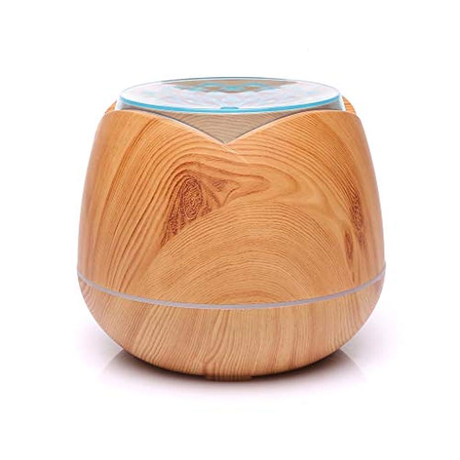 計器句透明に涼しい霧の空気加湿器、家、ヨガ、オフィス、鉱泉、寝室のために変わる色LEDライトと超音波400ml - 木目 - (Color : Light wood grain)