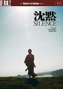 Silence 沈黙 [Import anglais]