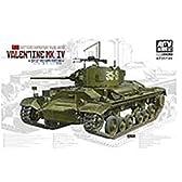 AFVクラブ 1/35 バレンタイン歩兵戦車Mk.IV ソビエト軍仕様 AF35199