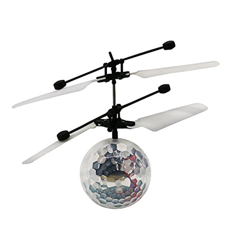 Springdoit 誘導航空機クリスタルボール航空機ヘリコプター音楽航空機の子供のおもちゃで浮動知能ABSマニュアル