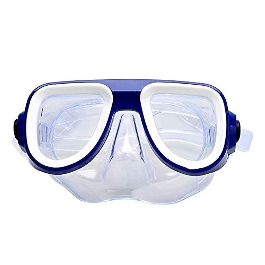 サーキットに行く前提オーロック子供ダイビングシュノーケリング水泳ダイビングフルドライシュノーケルとマスクガラスレンズ g5y9k2i3rw1