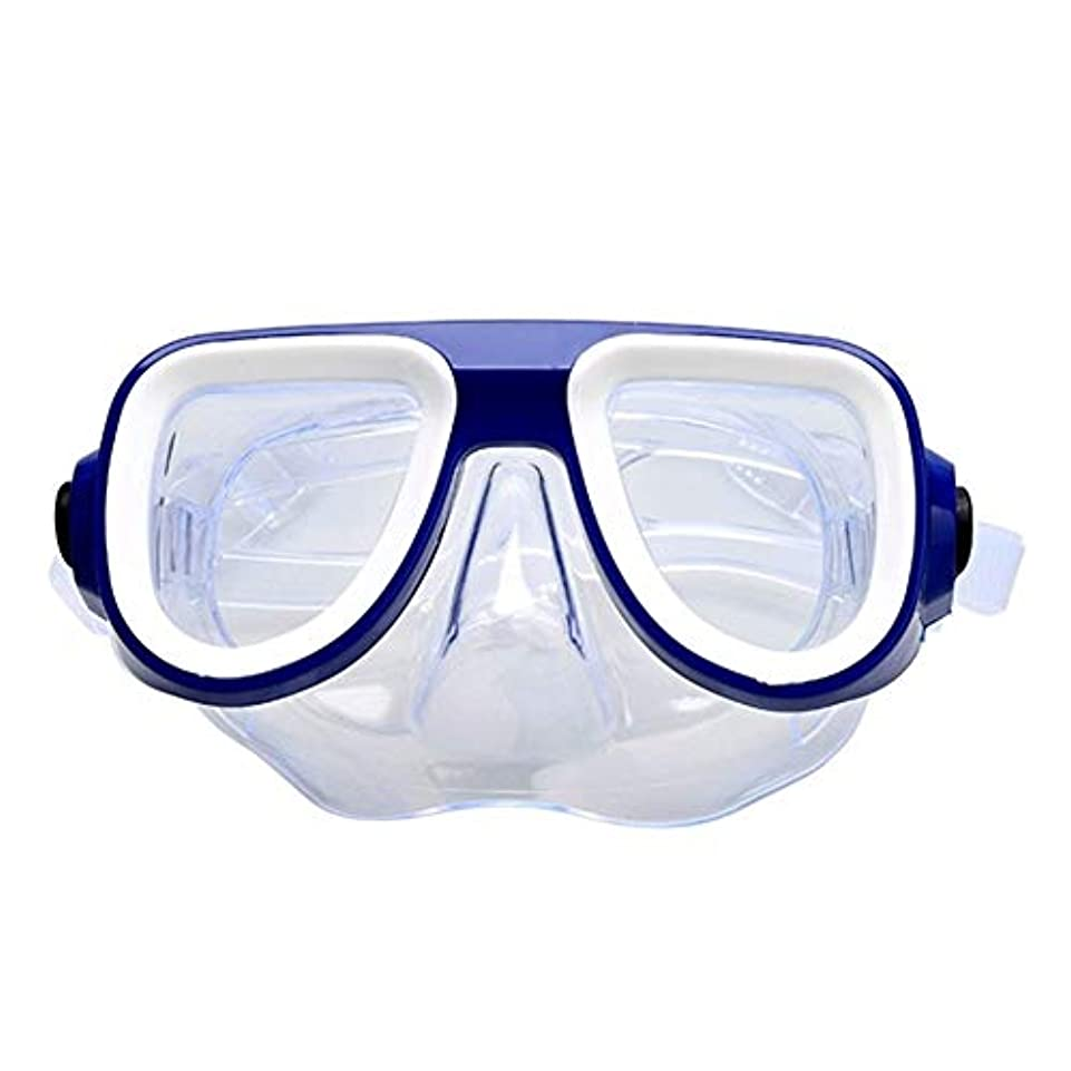 信頼出します前件子供ダイビングシュノーケリング水泳ダイビングフルドライシュノーケルとマスクガラスレンズ g5y9k2i3rw1