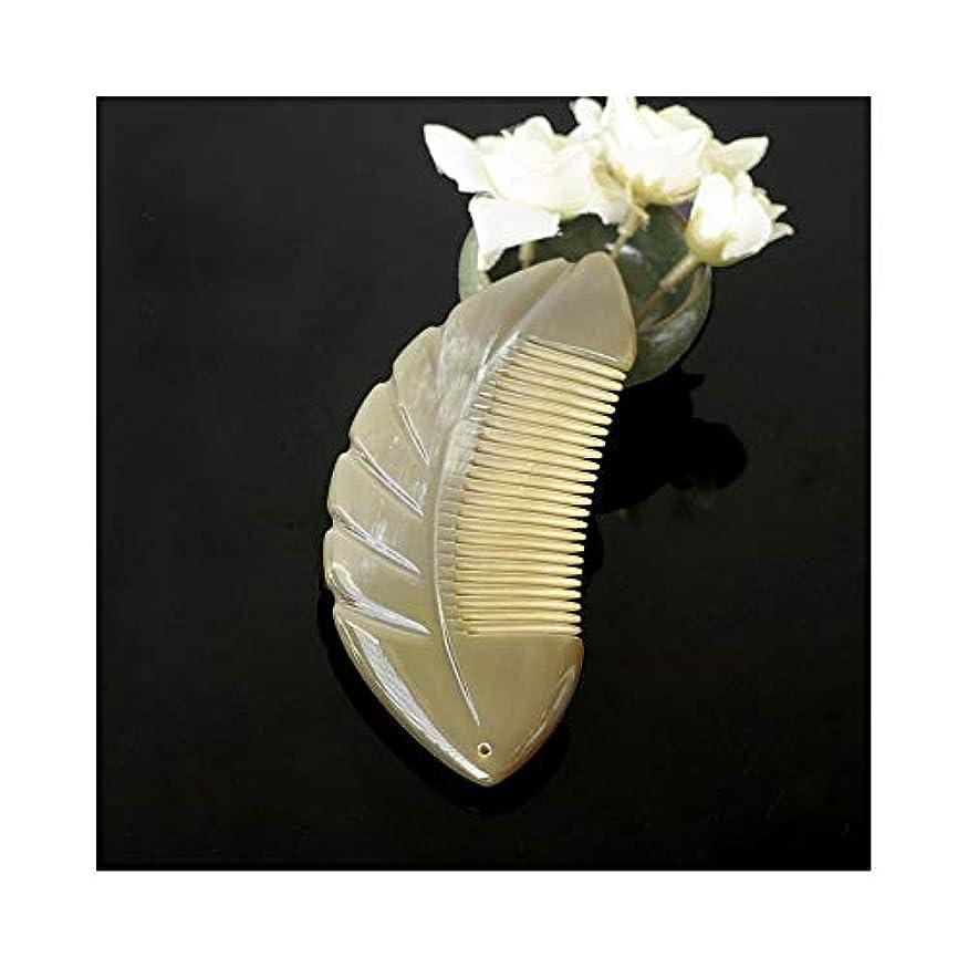 パンダ病気だと思うフレットWASAIO ヘアブラシナチュラルクラフトバッファローホーンコーム彫り手作りテールコーム女性用 (色 : 7026)