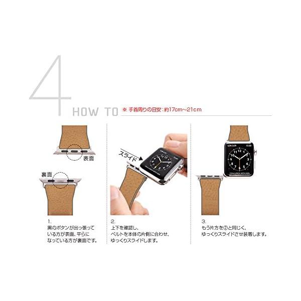 SLG Design Apple Watch...の紹介画像10