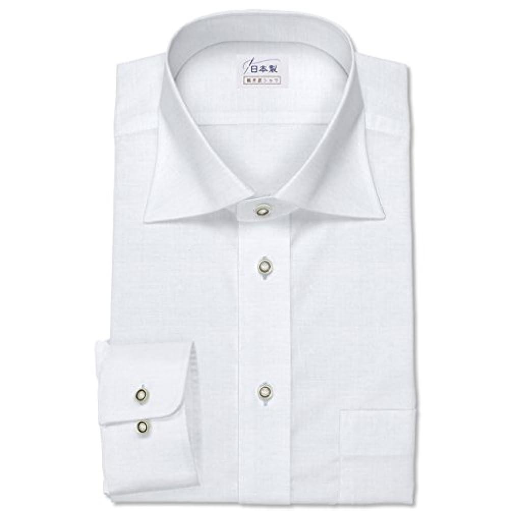 意図精巧な武器ワイシャツ 軽井沢シャツ [A10KZW216]ワイドスプレッド 麻100% 涼感素材 ホワイト 無地 らくらくオーダー受注生産商品