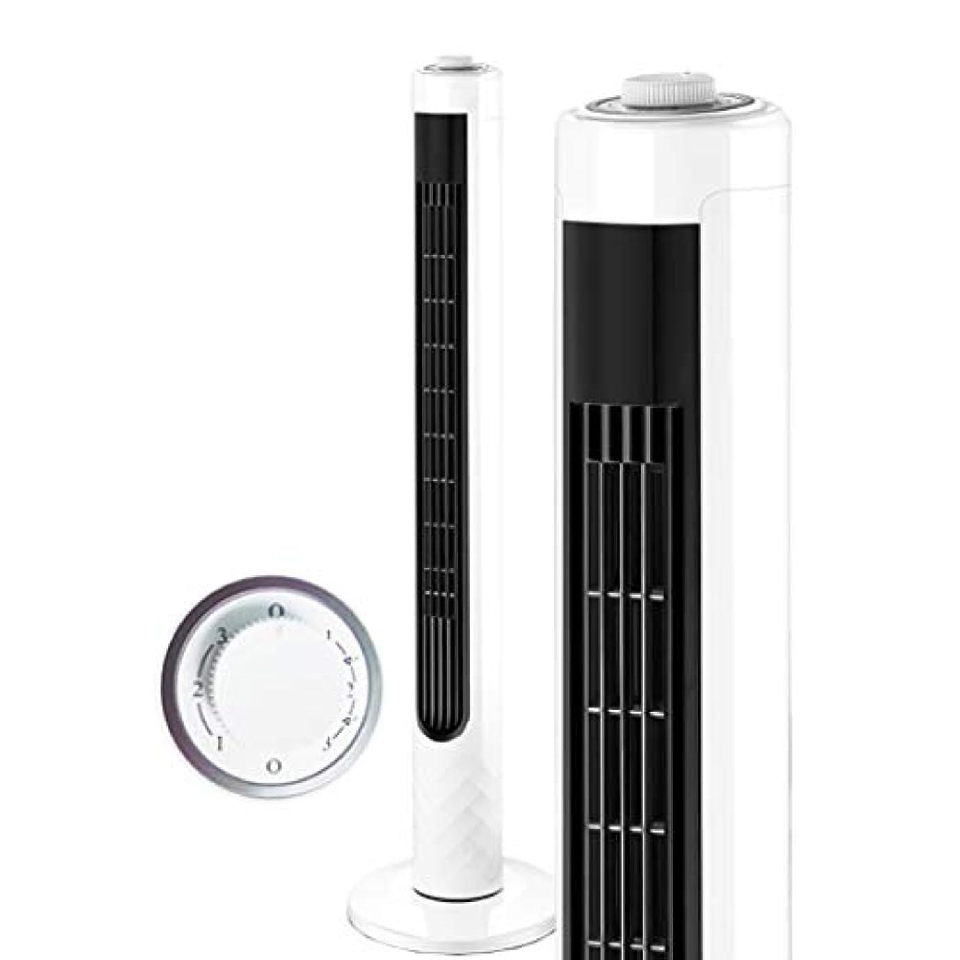 プロジェクター危険小道3速メカニカルタワーファン/ポータブルブレードレスファン振動冷却/ 105 cm屋内電動スリムファン、ブラック+ホワイト