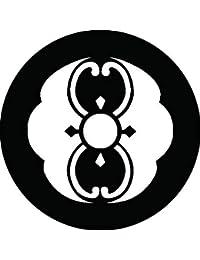 家紋シール 花蕨紋 布タイプ 直径40mm 6枚セット NS4-0314