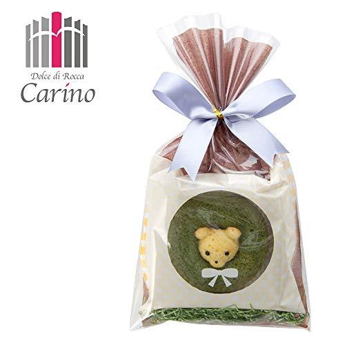 カリーノ ギフト お菓子 アニマル ドーナツ ラッピング くま抹茶