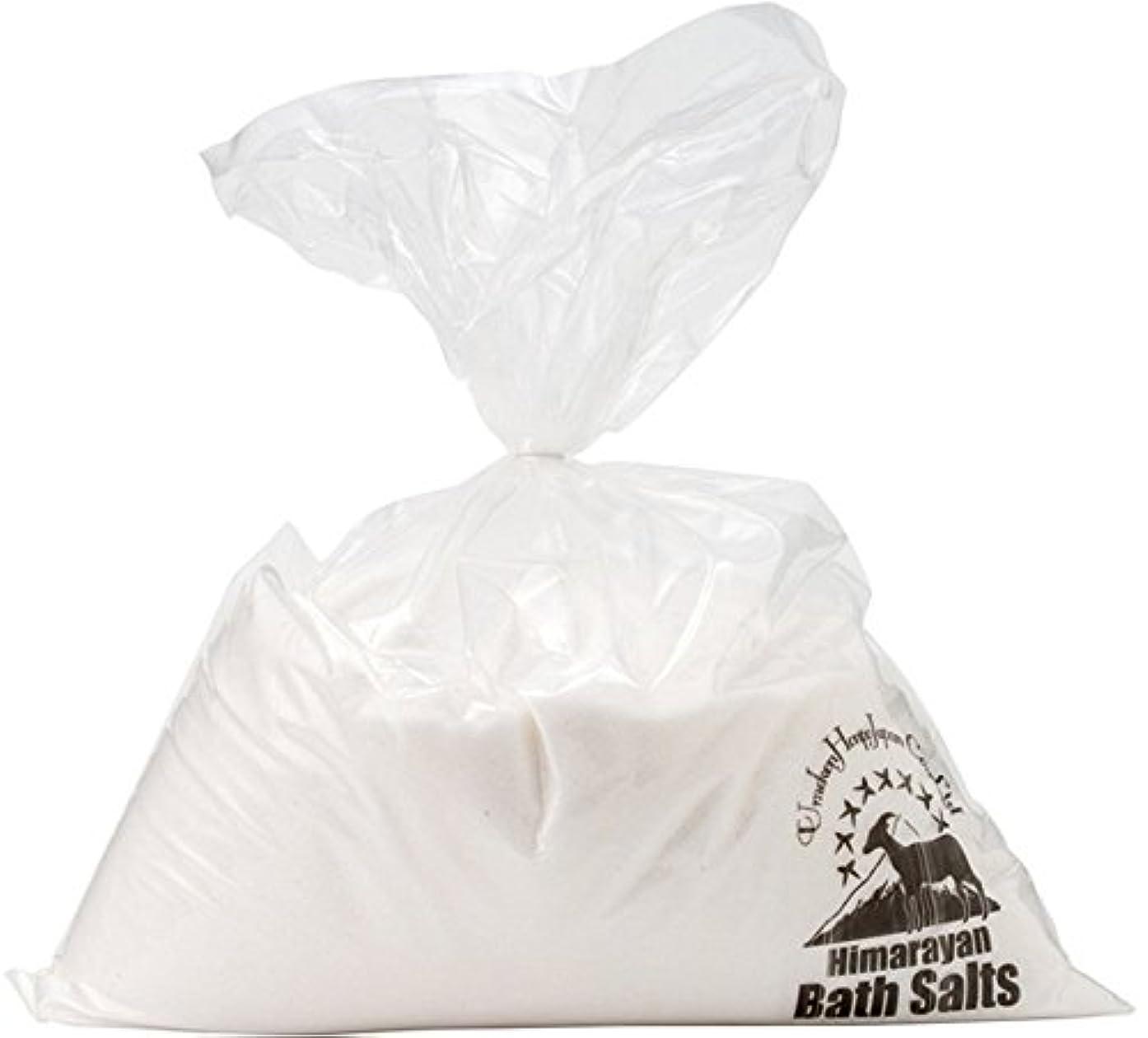 縞模様のスクラップ乗ってヒマラヤ岩塩 バスソルト ホワイト あら塩 10kg