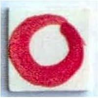 高温用下絵の具 赤(T) 150g粉末 B07-7663
