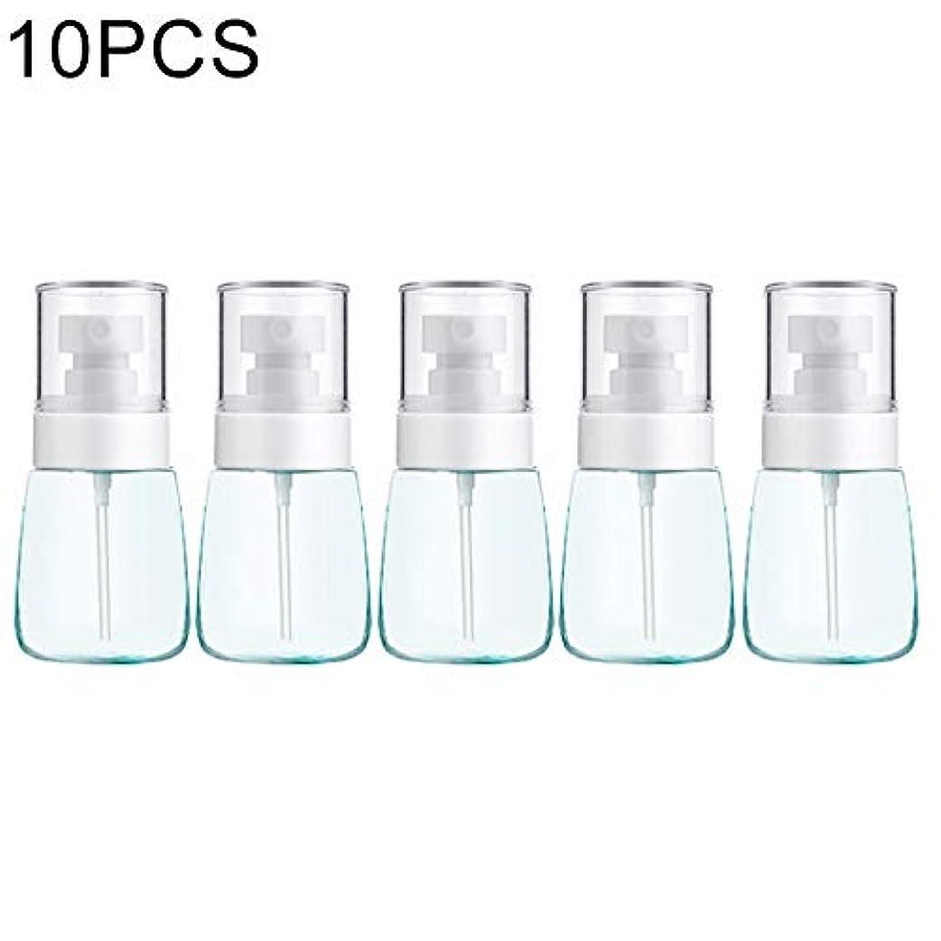 ボール国籍保証金MEI1JIA QUELLIA 10 PCSポータブル詰め替えプラスチックファインミスト香水スプレーボトル透明な空のスプレースプレーボトル、30ミリリットル(ピンク) (色 : Blue)