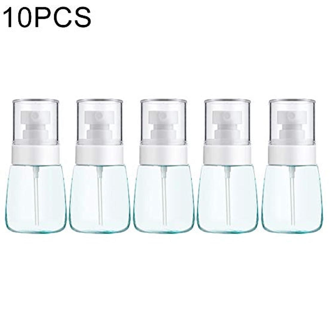 ギャングスターエンコミウム溶けるMEI1JIA QUELLIA 10 PCSポータブル詰め替えプラスチックファインミスト香水スプレーボトル透明な空のスプレースプレーボトル、30ミリリットル(ピンク) (色 : Blue)