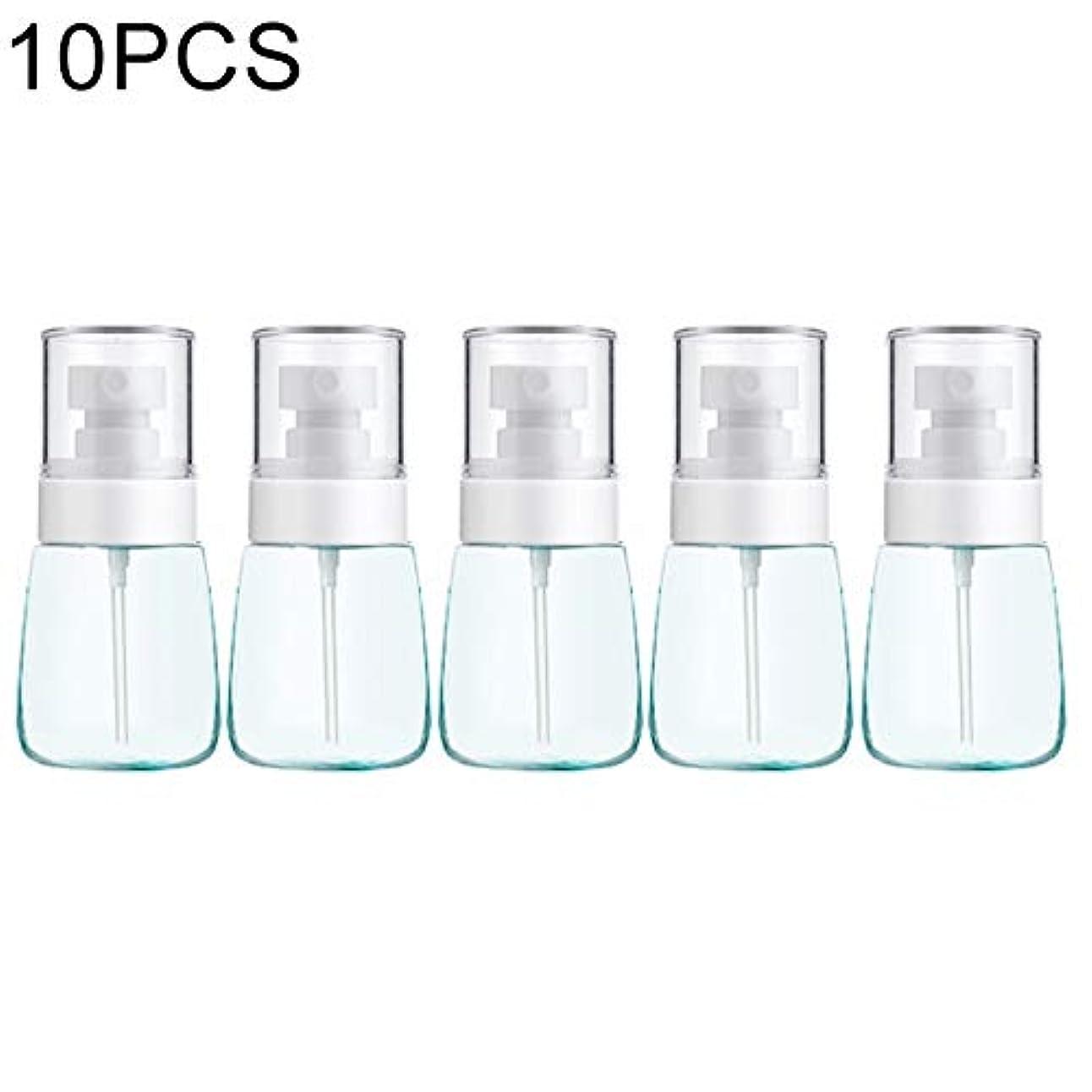 コースからかうロマンチックMEI1JIA QUELLIA 10 PCSポータブル詰め替えプラスチックファインミスト香水スプレーボトル透明な空のスプレースプレーボトル、30ミリリットル(ピンク) (色 : Blue)