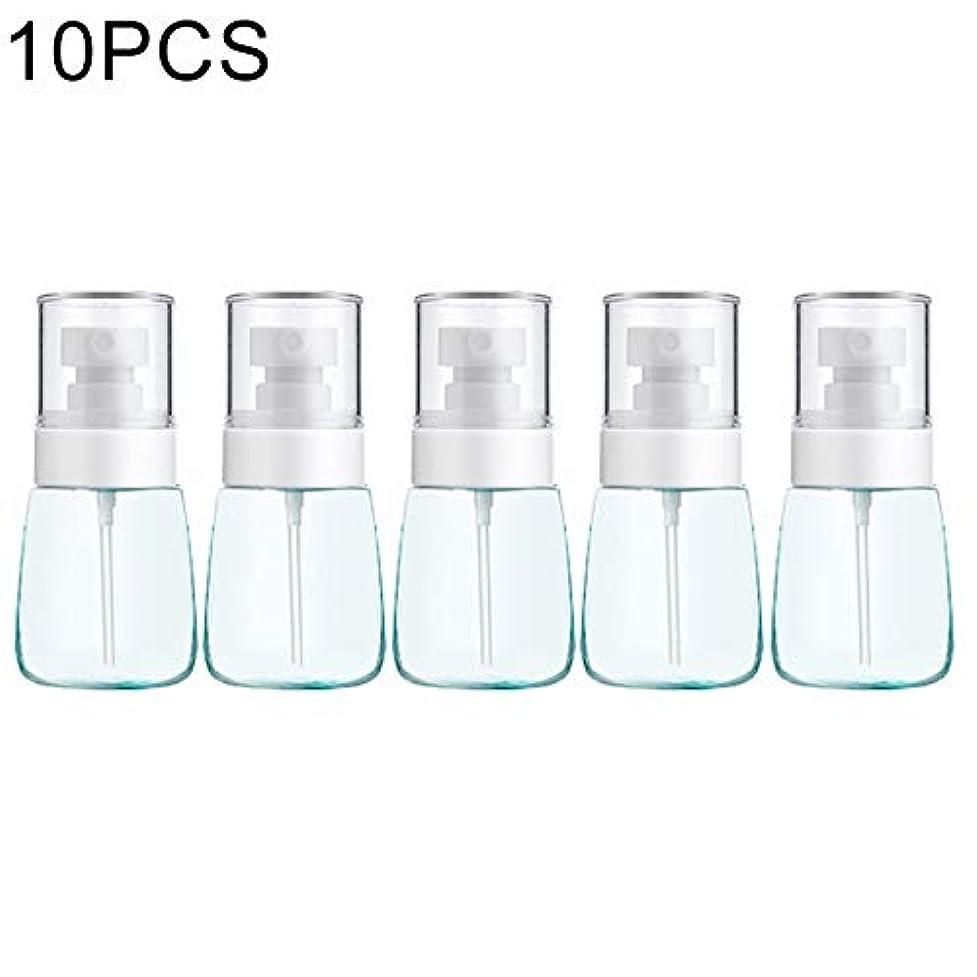 算術悪党尽きるMEI1JIA QUELLIA 10 PCSポータブル詰め替えプラスチックファインミスト香水スプレーボトル透明な空のスプレースプレーボトル、30ミリリットル(ピンク) (色 : Blue)