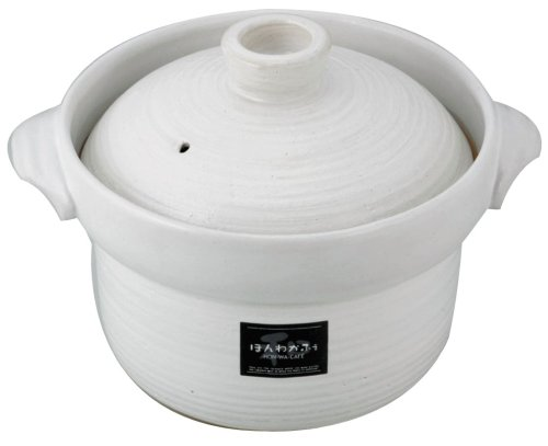 ほんわかふぇ 白雲炊飯土鍋 (二重蓋) 1.5合炊き HR-9928