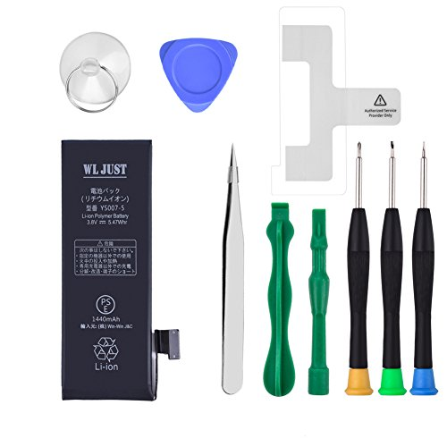 WL JUST iPhone5 互換バッテリー電池パック PSE認証品 精密工具 両面テープ付き