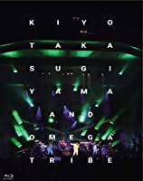 "The open air live ""High & High 2018"" 【初回限定盤 Blu-ray】"