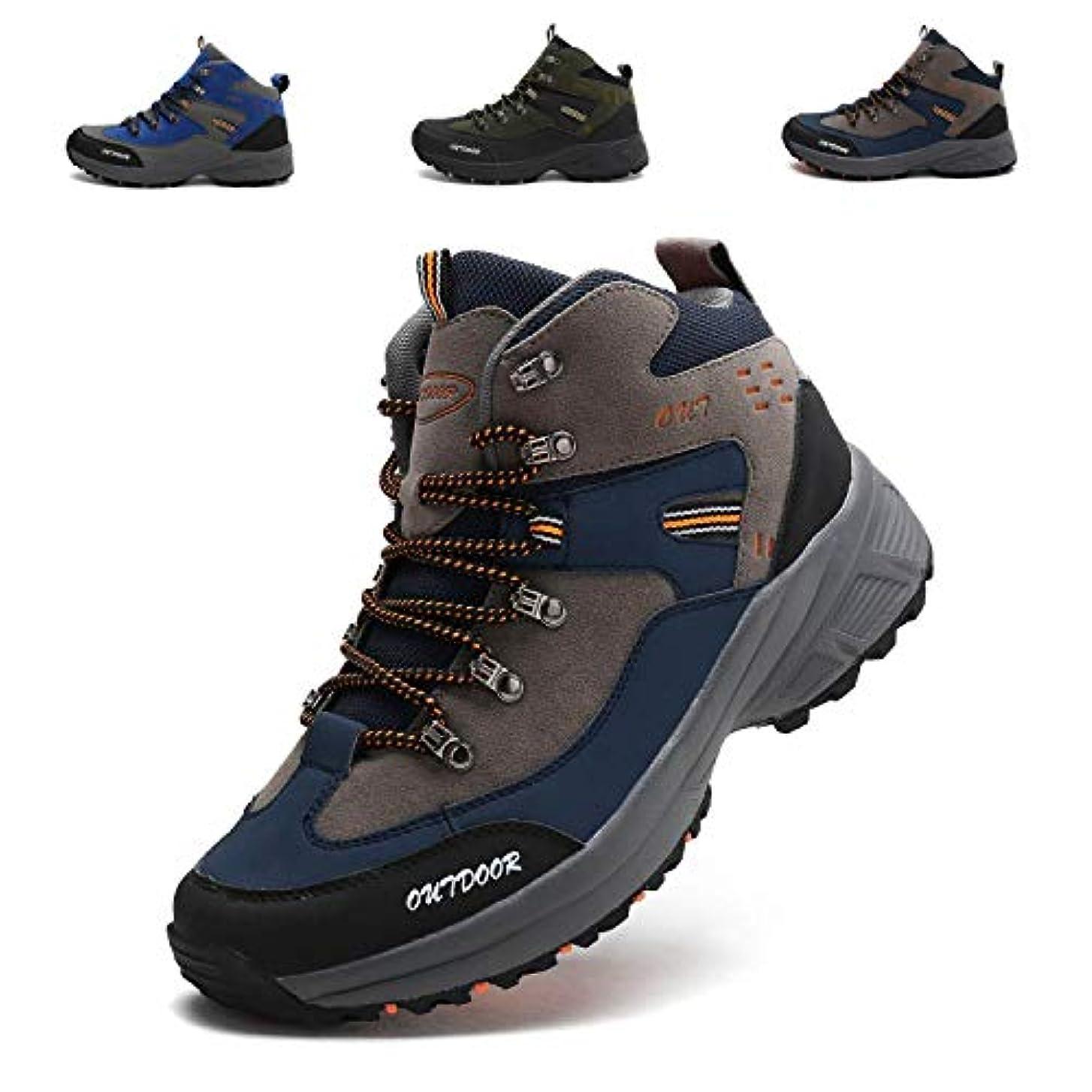 時幸運なことに方法論[LSGEGO] トレッキングシューズ メンズ 防水 防滑 ハイキングシューズ アウトドア キャンプ シュー ズ 軽量 耐磨耗 登山靴 メンズ ハイキングブーツ 通気性 ウォーキングシューズ