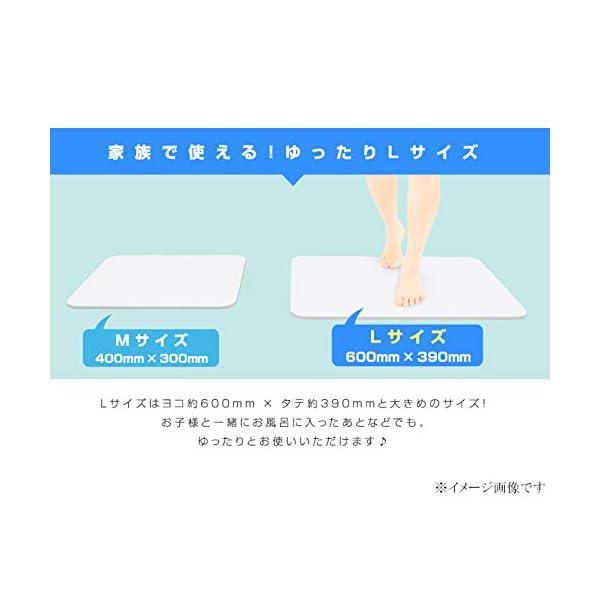 KMJ 珪藻土 バスマット お風呂マット 足ふ...の紹介画像8