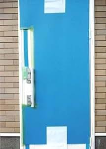 養生材 玄関ドア・室内ドアに 玄護郎 青(ドア1枚分/セット)