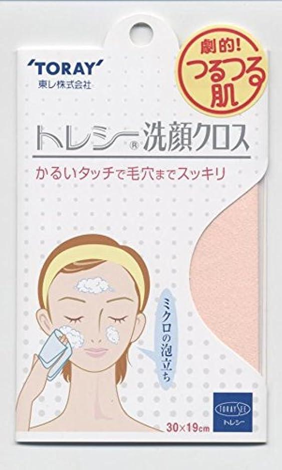 闇独立して透けるトレシー 洗顔クロス 30×19cm ピンク