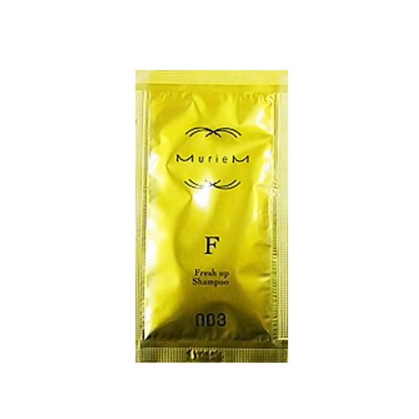 肥満動脈なめらかなナンバースリー ミュリアム ゴールド シャンプー F(フレッシュ アップ) 10ml【お試し】