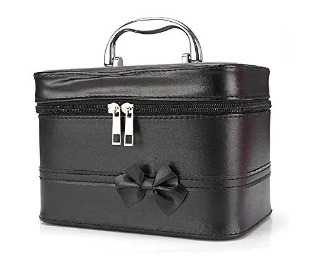 創始者洗練されたヒープ化粧箱、弓スクエアポータブル化粧品袋、ポータブルポータブル旅行化粧品ケース、美容ネイルジュエリー収納ボックス (Color : ブラック)