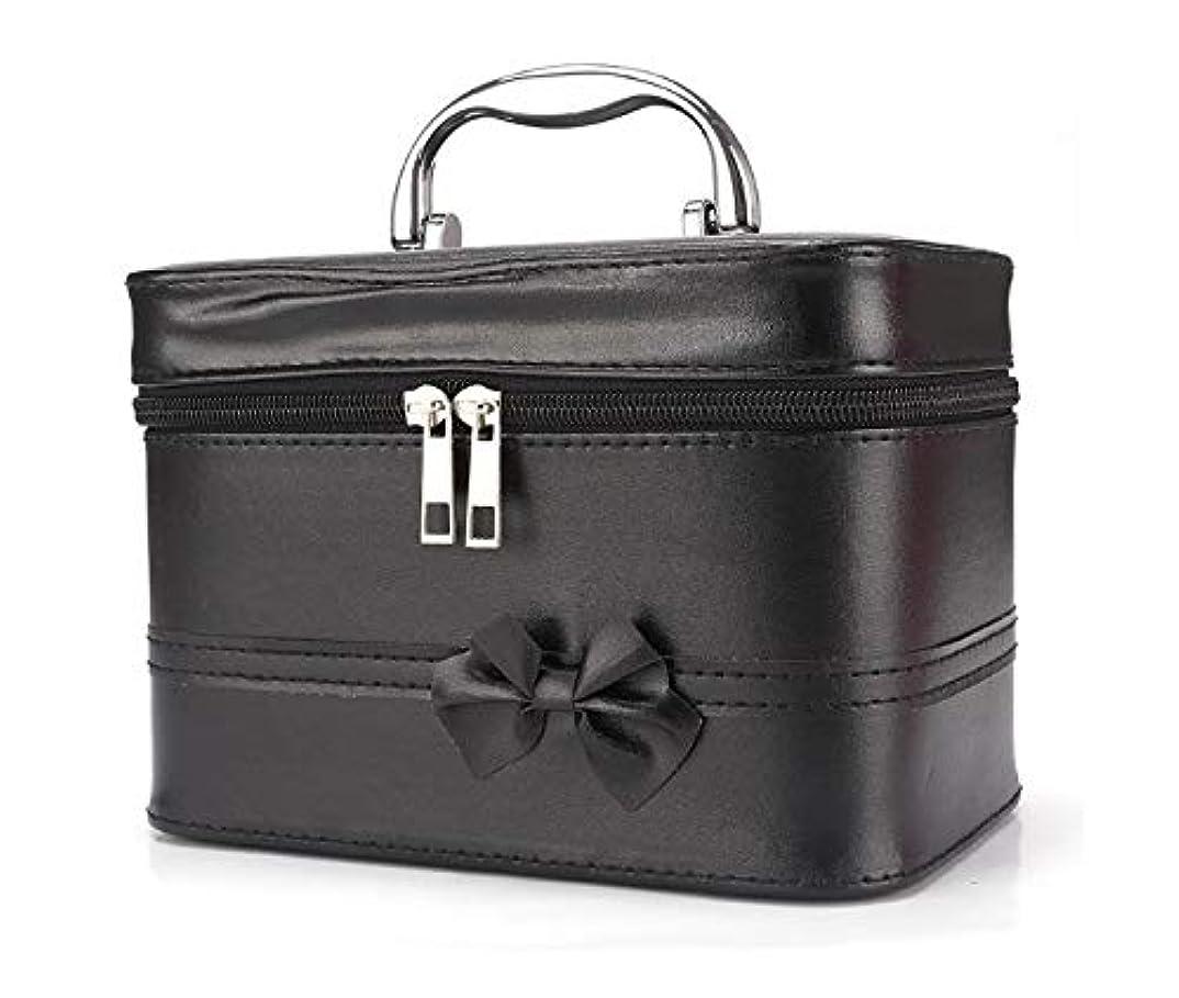 満員予算口頭化粧箱、弓スクエアポータブル化粧品袋、ポータブルポータブル旅行化粧品ケース、美容ネイルジュエリー収納ボックス (Color : ブラック)