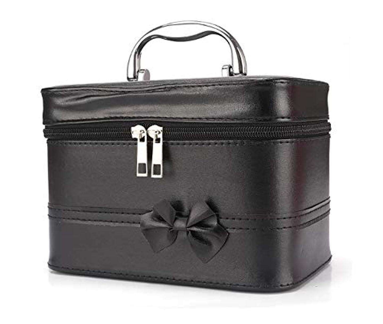 騒々しい休日いっぱい化粧箱、弓スクエアポータブル化粧品袋、ポータブルポータブル旅行化粧品ケース、美容ネイルジュエリー収納ボックス (Color : ブラック)