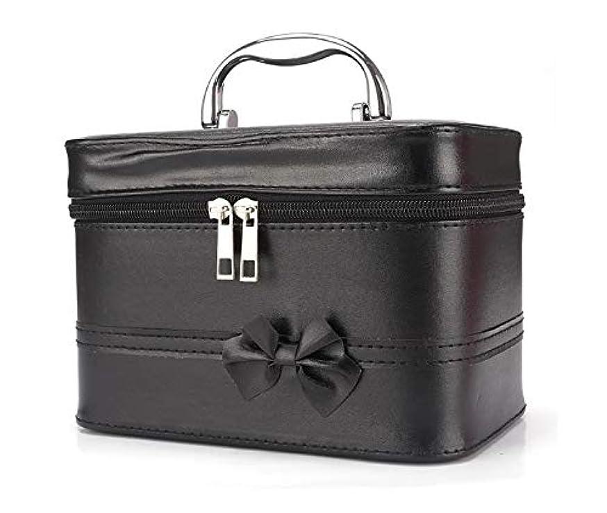 明日ずるい今後化粧箱、弓スクエアポータブル化粧品袋、ポータブルポータブル旅行化粧品ケース、美容ネイルジュエリー収納ボックス (Color : ブラック)