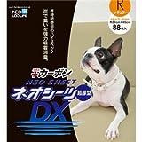 ネオシーツDX超厚型 +カーボン レギュラー 88枚