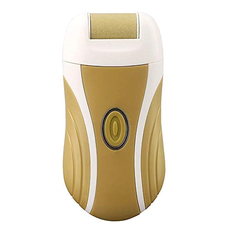 上に昇進部分的に電子フットファイル充電式カルスリムーバーペディキュア ペディキュアツール (色 : 黄, サイズ : Free size)