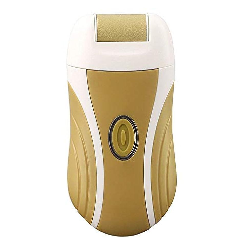 感謝する地域一人で電子フットファイル充電式カルスリムーバーペディキュア ペディキュアツール (色 : 黄, サイズ : Free size)
