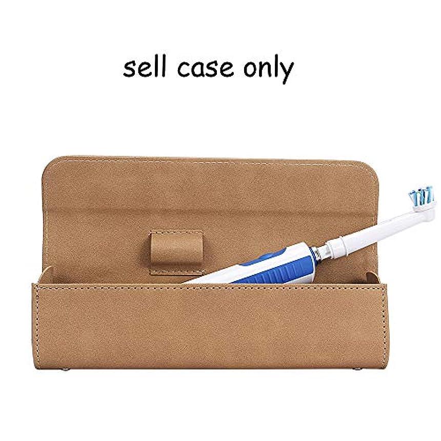 葉を集める理想的理想的にはGubest 電動歯ブラシ キャリングバッグ、for Oral-B/Philips 歯ブラシ 対応 収納ポーチバッグ 保護ケース スーツケース ポータブル キャリングケース (褐色)
