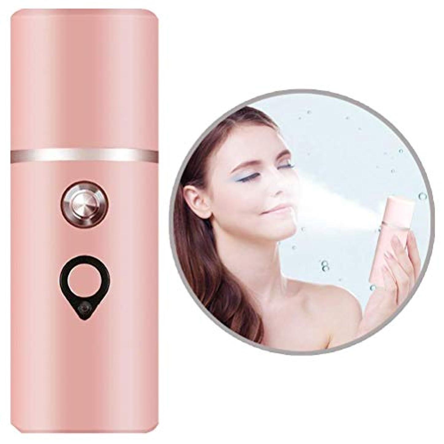 マウンド埋め込む勧告ナノミスター、スプレーハンディーフェイシャルミストフェイススプレーヤー美容スキンケアマシン、フェイシャルスチーマー美容スキンケア用品、USB充電式