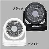 アイリスオーヤマ サーキュレーター ~20畳 首振りタイプ Hシリーズ PCF-HM23-W/PCF-HM23-B 単品・ホワイト 【1点】