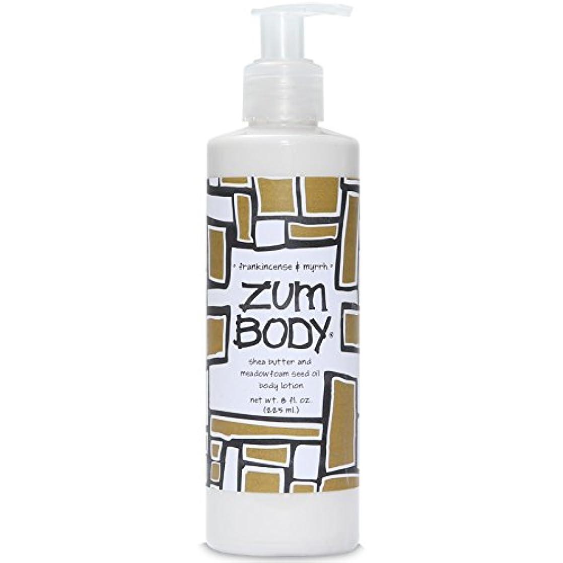 カナダ欠点農奴【Zum Body】 シアバター&メドウフォームシードオイル配合ボディークリーム(フランキンセンス&ミルラの香り)225ml, Shea Butter & Meadow Foam Seed Oil Body Lotion...
