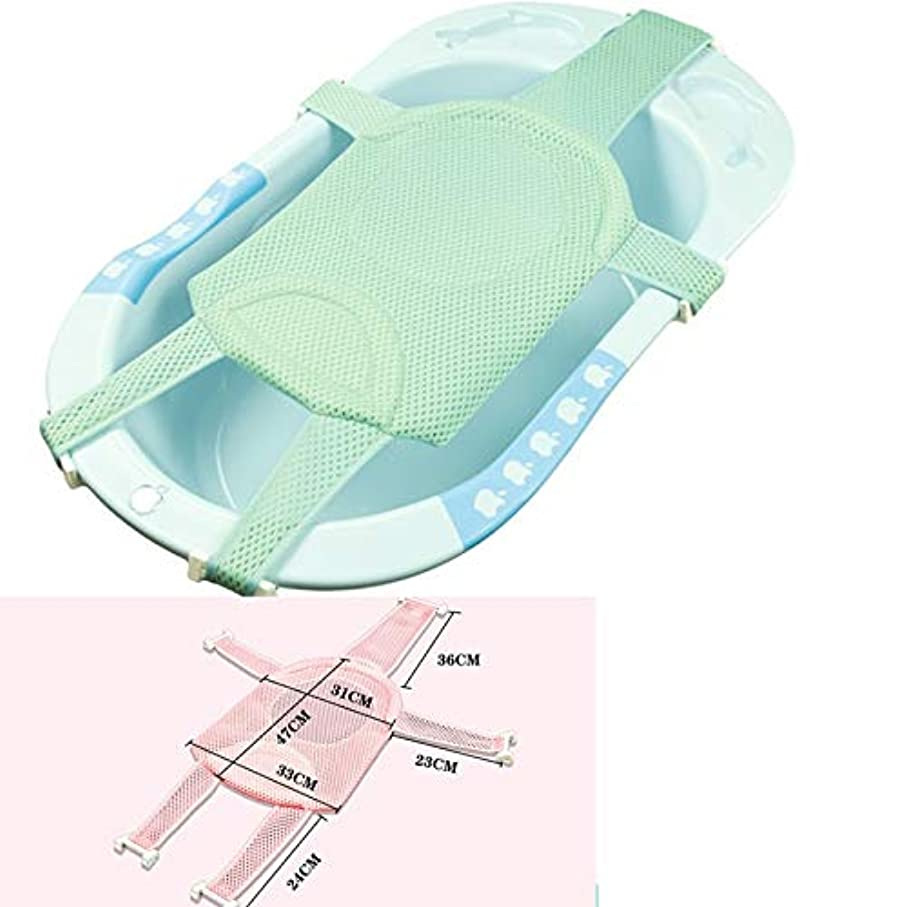 私たちの計器羊のSMART 漫画ポータブル赤ちゃんノンスリップバスタブシャワー浴槽マット新生児安全セキュリティバスエアクッション折りたたみソフト枕シート クッション 椅子