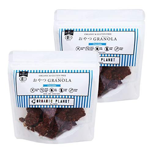 Organic Planet(オーガニックプラネット) グルテンフリーおやつグラノーラ チョコレート ×2個