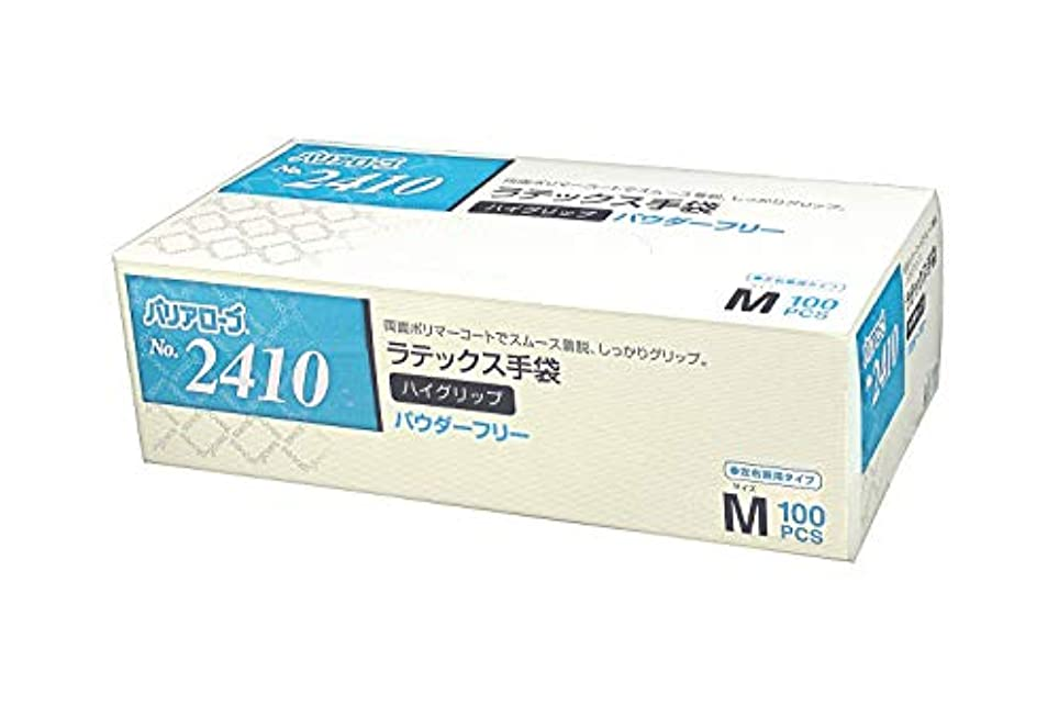 一過性ご飯一口【ケース販売】 バリアローブ №2410 ラテックス手袋 ハイグリップ (パウダーフリー) M 2000枚(100枚×20箱)