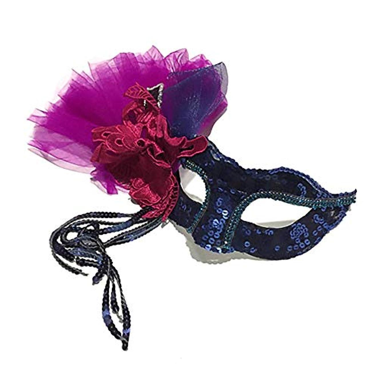 論争適性壮大Nanle 美容プリンセスファッションマスクゴールデンレースステージハロウィンボールフリンジフェザーマスクパーティーマスク (色 : Style A)