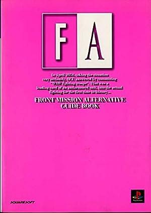 フロントミッションオルタナティヴ ガイドブック (Guide book series)