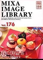 MIXA IMAGE LIBRARY Vol.176 春の料理2