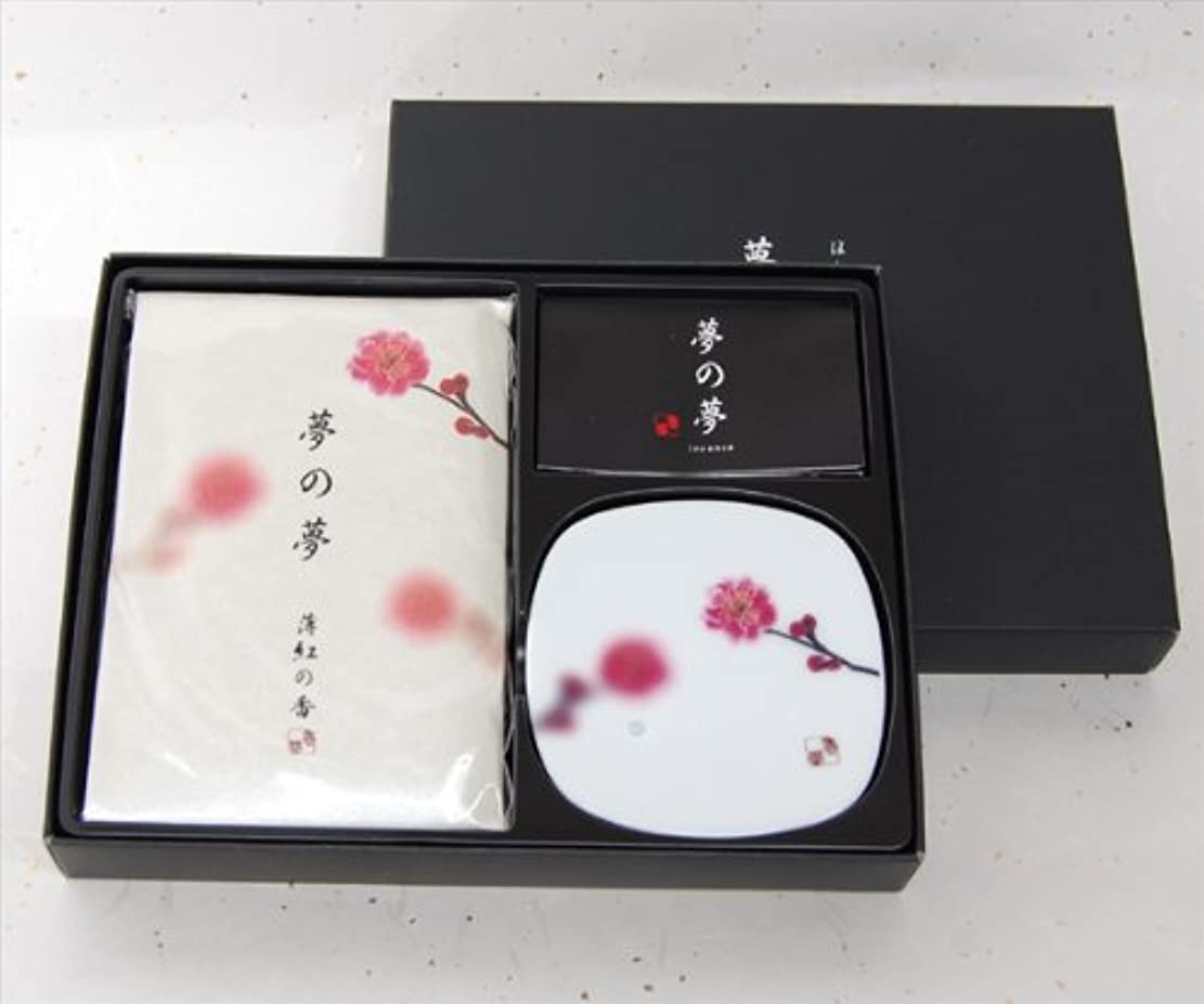 を除くつば終わった日本香堂のお香ギフト 薄紅の香 【お香+香皿】