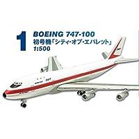 ボーイングコレクション [1.BOEING 747-100 初号機 「シティ・オブ・エバレット」 1/500](単品)